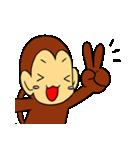 お調子お猿のモンキーモンキーモンキッキー(個別スタンプ:11)