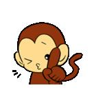 お調子お猿のモンキーモンキーモンキッキー(個別スタンプ:12)