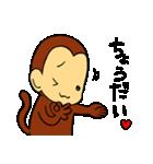 お調子お猿のモンキーモンキーモンキッキー(個別スタンプ:13)