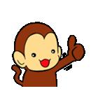 お調子お猿のモンキーモンキーモンキッキー(個別スタンプ:14)