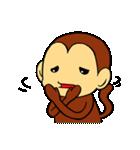 お調子お猿のモンキーモンキーモンキッキー(個別スタンプ:15)