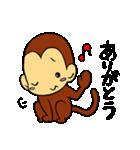 お調子お猿のモンキーモンキーモンキッキー(個別スタンプ:16)