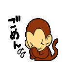 お調子お猿のモンキーモンキーモンキッキー(個別スタンプ:17)