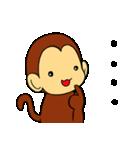 お調子お猿のモンキーモンキーモンキッキー(個別スタンプ:18)