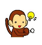 お調子お猿のモンキーモンキーモンキッキー(個別スタンプ:19)