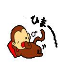 お調子お猿のモンキーモンキーモンキッキー(個別スタンプ:20)