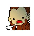 お調子お猿のモンキーモンキーモンキッキー(個別スタンプ:21)