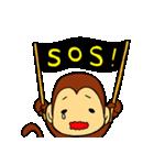 お調子お猿のモンキーモンキーモンキッキー(個別スタンプ:22)