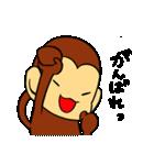 お調子お猿のモンキーモンキーモンキッキー(個別スタンプ:23)