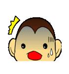 お調子お猿のモンキーモンキーモンキッキー(個別スタンプ:24)