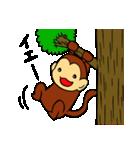 お調子お猿のモンキーモンキーモンキッキー(個別スタンプ:25)