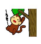 お調子お猿のモンキーモンキーモンキッキー(個別スタンプ:26)
