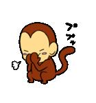お調子お猿のモンキーモンキーモンキッキー(個別スタンプ:28)