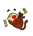 お調子お猿のモンキーモンキーモンキッキー(個別スタンプ:29)