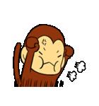 お調子お猿のモンキーモンキーモンキッキー(個別スタンプ:30)