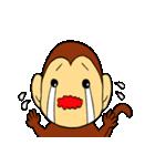 お調子お猿のモンキーモンキーモンキッキー(個別スタンプ:32)