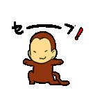 お調子お猿のモンキーモンキーモンキッキー(個別スタンプ:33)