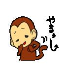 お調子お猿のモンキーモンキーモンキッキー(個別スタンプ:35)