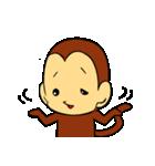 お調子お猿のモンキーモンキーモンキッキー(個別スタンプ:36)