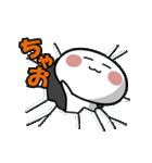 マシュマシュ4(個別スタンプ:05)