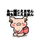 女子BOOO(個別スタンプ:03)