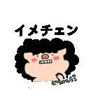 女子BOOO(個別スタンプ:20)