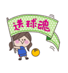 Sちゃん ハンドボール編(個別スタンプ:01)