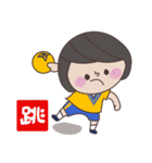 Sちゃん ハンドボール編(個別スタンプ:03)
