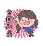 Sちゃん ハンドボール編(個別スタンプ:05)