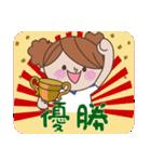 Sちゃん ハンドボール編(個別スタンプ:06)