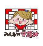 Sちゃん ハンドボール編(個別スタンプ:08)