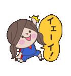 Sちゃん ハンドボール編(個別スタンプ:13)
