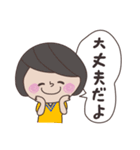 Sちゃん ハンドボール編(個別スタンプ:15)