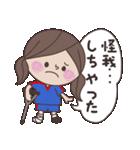 Sちゃん ハンドボール編(個別スタンプ:17)