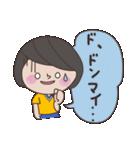 Sちゃん ハンドボール編(個別スタンプ:19)