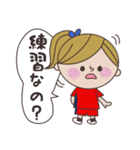 Sちゃん ハンドボール編(個別スタンプ:20)