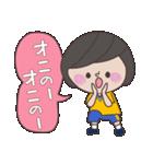 Sちゃん ハンドボール編(個別スタンプ:23)