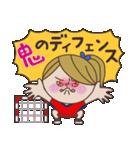 Sちゃん ハンドボール編(個別スタンプ:24)