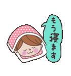 Sちゃん ハンドボール編(個別スタンプ:26)
