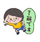 Sちゃん ハンドボール編(個別スタンプ:27)