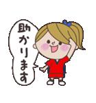 Sちゃん ハンドボール編(個別スタンプ:28)