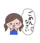 Sちゃん ハンドボール編(個別スタンプ:29)
