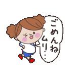 Sちゃん ハンドボール編(個別スタンプ:30)