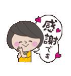 Sちゃん ハンドボール編(個別スタンプ:31)