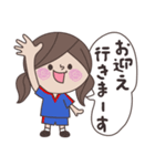 Sちゃん ハンドボール編(個別スタンプ:33)