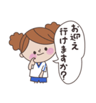 Sちゃん ハンドボール編(個別スタンプ:34)