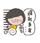 Sちゃん ハンドボール編(個別スタンプ:35)