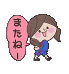Sちゃん ハンドボール編(個別スタンプ:37)