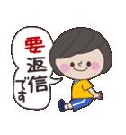 Sちゃん ハンドボール編(個別スタンプ:39)