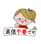 Sちゃん ハンドボール編(個別スタンプ:40)